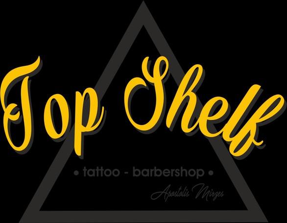 """Έγκαίνια """"Top Shelf"""" στην Παραλία Πατρών"""