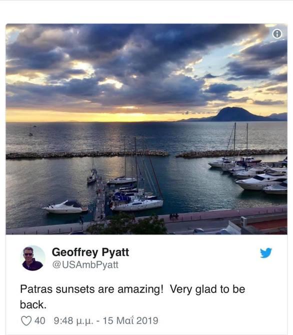 Ποιος ανέβασε την εικόνα με το ηλιοβασίλεμα της Πάτρας; - Ο ανεπιθύμητος!