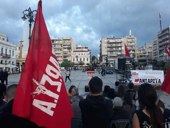 Με μαζικότητα η κεντρική πολιτική εκδήλωση της ΑΝΤΑΡΣΥΑ στην Πάτρα (φωτο+video)