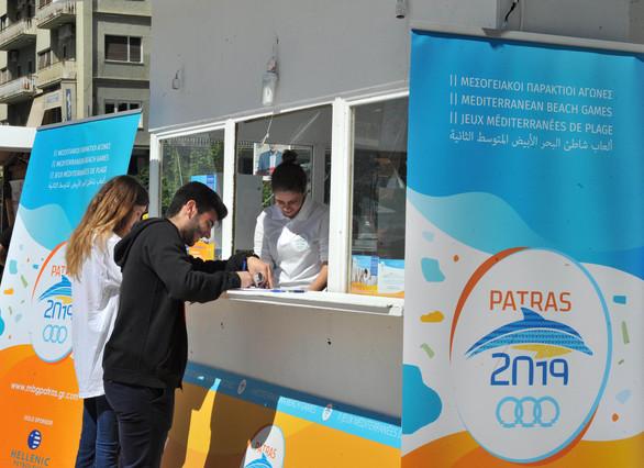Η Πάτρα έστειλε το μήνυμα για τους Παράκτιους Μεσογειακούς Αγώνες!