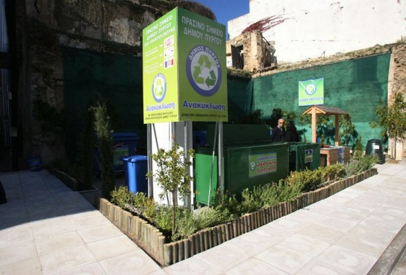 Ένα πράσινο σημείο και οι 19 γωνίες ανακύκλωσης στην Πάτρα - Μπήκαν οι υπόγειοι κάδοι