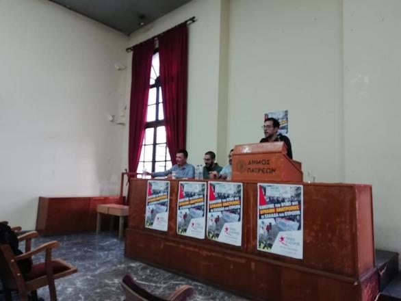 Εκδήλωση της Λαϊκής Ενότητας στην Πάτρα εν όψει ευρωεκλογών (φωτο)