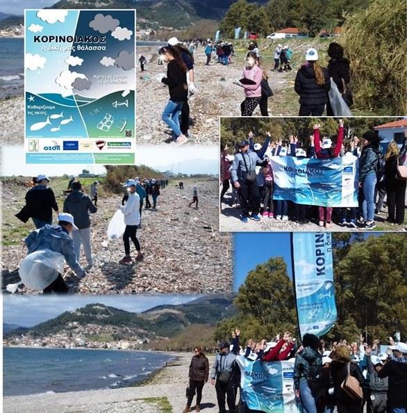 Καταγράφουμε τα σκουπίδια στην παραλία Πούντο Ναυπάκτου
