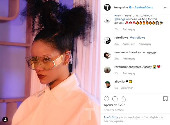 """Τα νέα ρούχα που σχεδιάζει η Rihanna δεν έχουν """"φύλο"""" (φωτο)"""