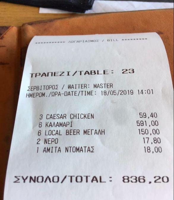 Τι απαντά ο ιδιοκτήτης του εστιατορίου στη Μύκονο για το φουσκωμένο λογαριασμό