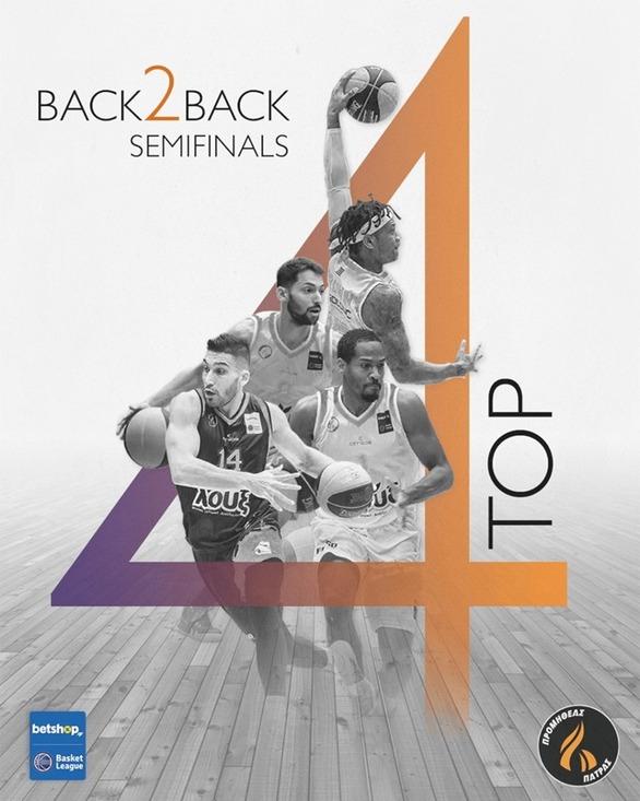 Basket League - Πρώτη επαρχιακή ομάδα στα ημιτελικά για δεύτερη σερί σεζόν ο Προμηθέας!