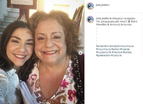 """Η ηθοποιός που εισβάλλει στη σειρά """"Μην αρχίζεις τη μουρμούρα""""! (φωτο)"""