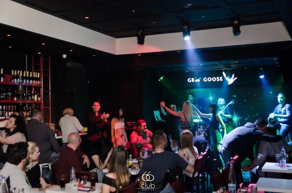 Club 66 - Όταν τα μπουζούκια έχουν κέφια (φωτο)
