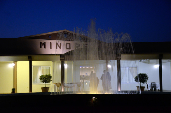 """""""Μινόρε"""" - Ένας ξεχωριστός χώρος δεξιώσεων για τις πιο σημαντικές στιγμές της ζωής σας!"""