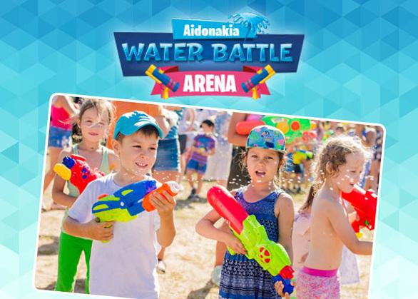 Summer Splash στα Αηδονάκια