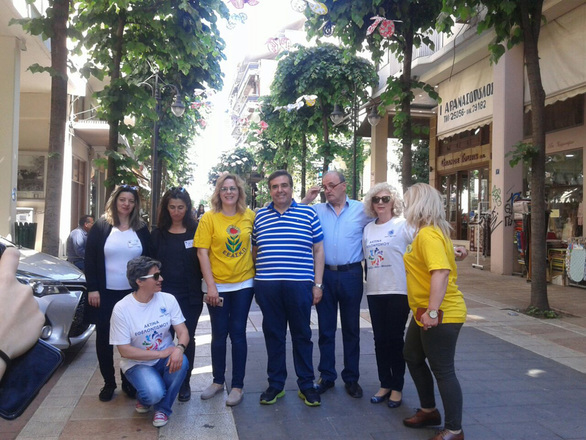 Με επιτυχία εορτάστηκε η Παγκόσμια Ημέρα Σκλήρυνσης στην Δυτική Ελλάδα (pics)