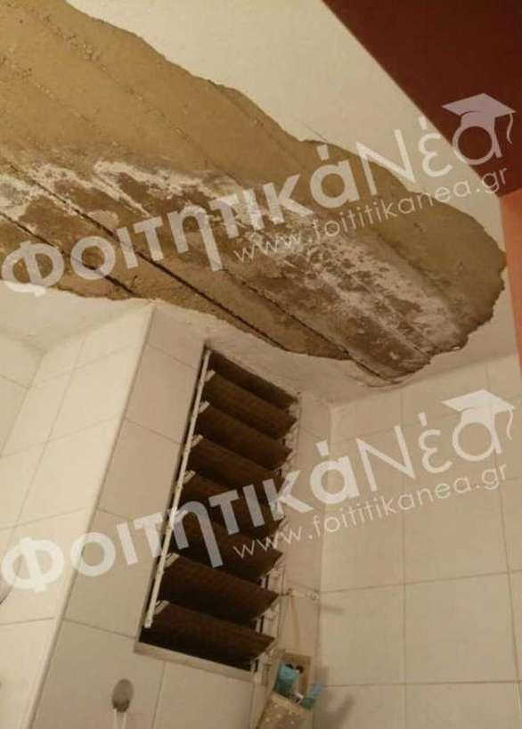 Κατέρρευσε ταβάνι σε φοιτητική εστία στα Ιωάννινα
