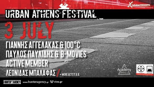 Αγγελάκας, Παυλίδης, A. Member, Μπαλάφας at Urban Athens Fest