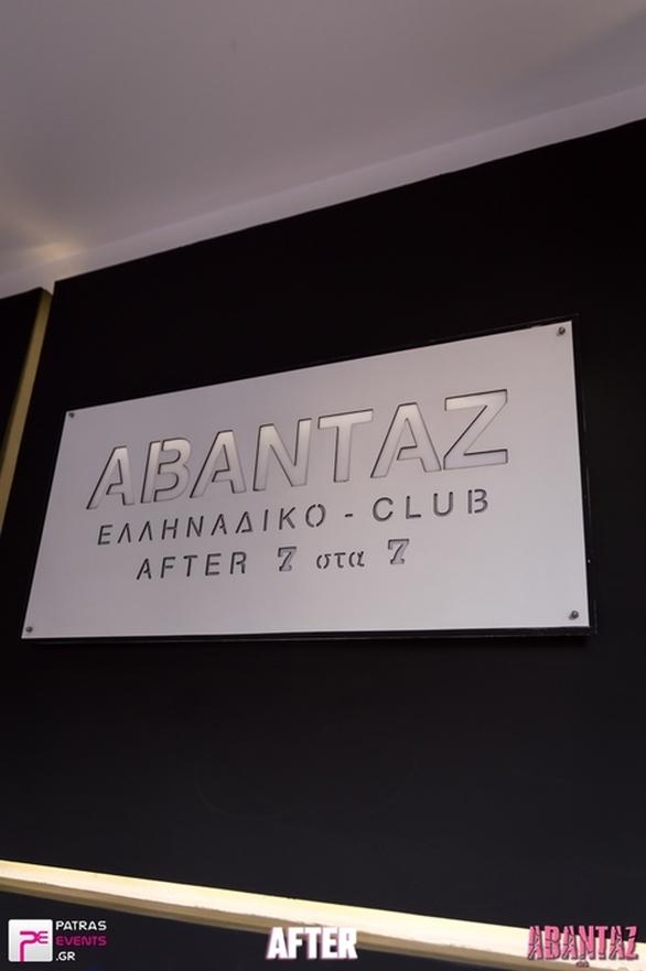 Στο Αβαντάζ το θερμόμετρο... ανεβαίνει στα ύψη! (φωτο)