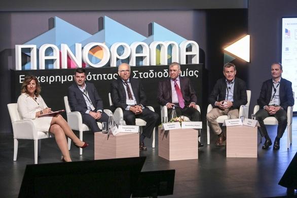Business Day στην Ολυμπία Οδό (φωτο)