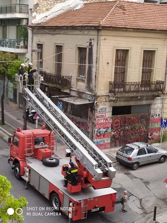 Πάτρα: Κινητοποίηση της Πυροσβεστικής για μια... απλώστρα (pics)