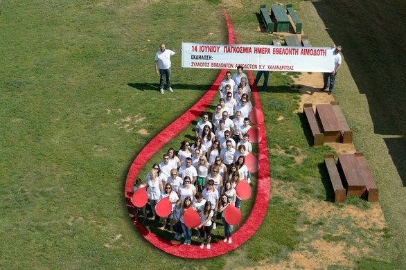Αχαΐα: Εθελοντική αιμοδοσία στo Βασιλικό Ερυμάνθου
