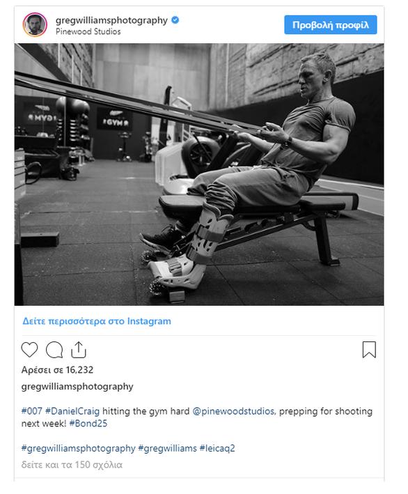 Ο Ντάνιελ Κρεγκ γυμνάζεται για να επιστρέψει στα γυρίσματα του Τζέιμς Μποντ (φωτο)