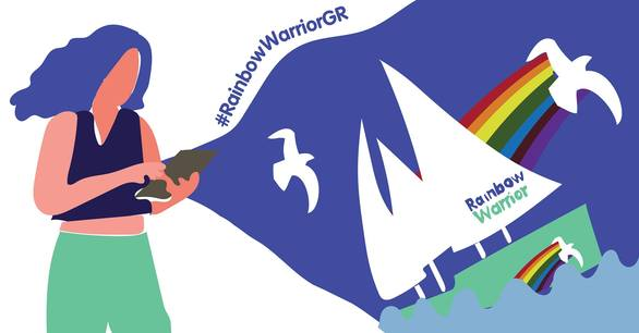 Rainbow Warrior στο παλαιό λιμάνι Πάτρας