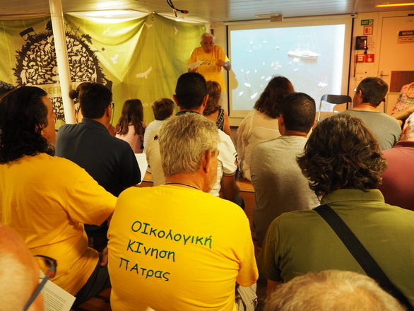 Πρωτοβουλία κατά των εξορύξεων στην Πάτρα