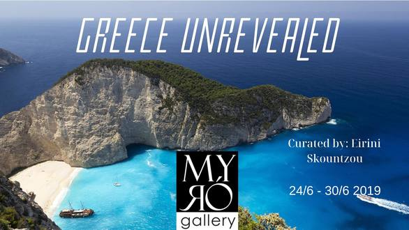 Τουρκική Εβδομάδα Τέχνης στη MYRÓ Gallery