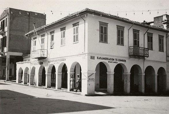 1937, φωτογραφία της Doreen D. Canaday