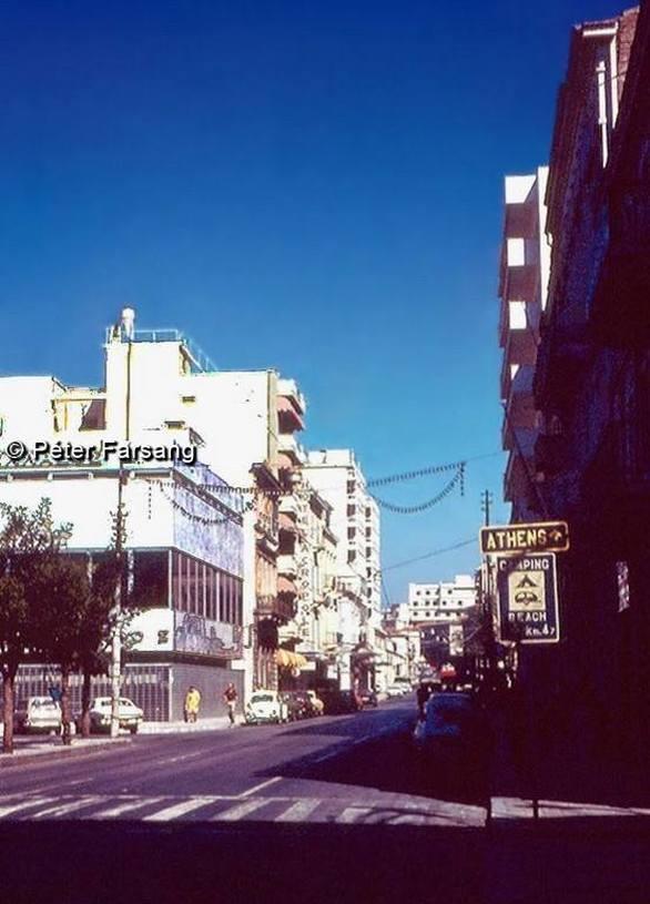 Στην Πάτρα τον Οκτώβριο του 1975! (φωτο)
