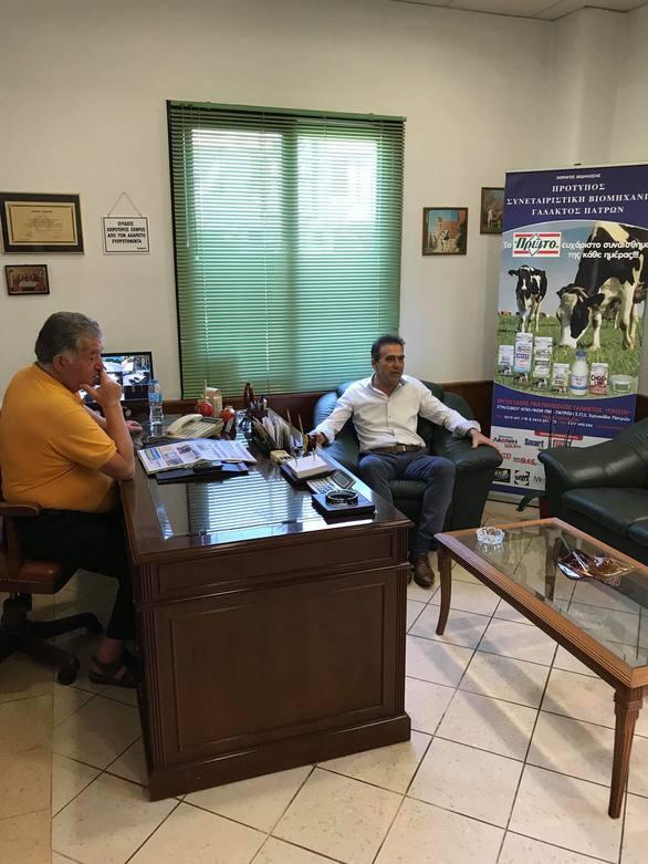 Πάτρα - Επίσκεψη του Γιώργου Κουτρουμάνη στο εργοστάσιο Γάλακτος «Πρώτο»