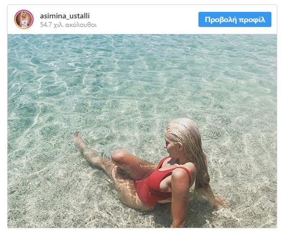 """Ασημίνα Ουστάλλι: Ποζάρει με ολόσωμο κόκκινο μαγιό και βάζει """"φωτιές""""!"""