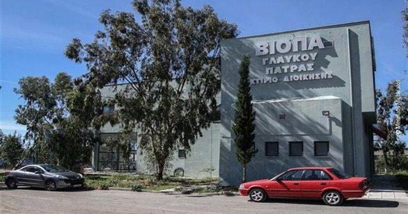"""Το Βιοτεχνικό Πάρκο στον Γλαύκο της Πάτρας εκπέμπει SOS - Στο """"αμήν"""" οι επιχειρήσεις"""
