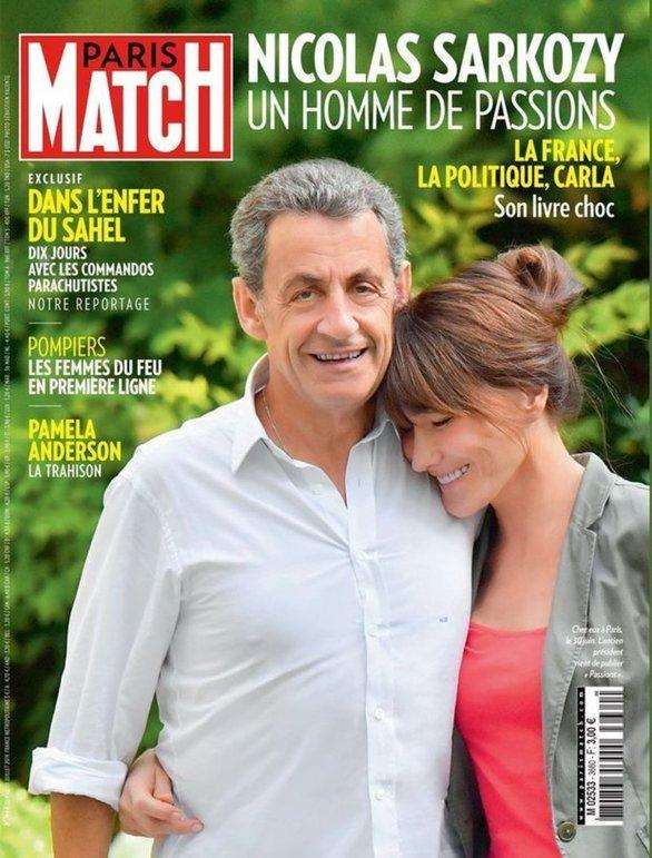 Περιοδικό «ψήλωσε» τον Νικολά Σαρκοζί και φαινόταν πιο ψηλός από την Κάρλα Μπρούνι! (φωτο)