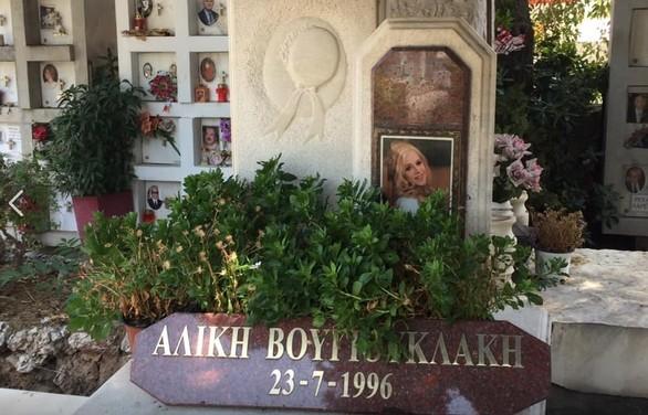 Η Έλενα Ακρίτα φωτογράφισε τον τάφο της Αλίκης Βουγιουκλάκη