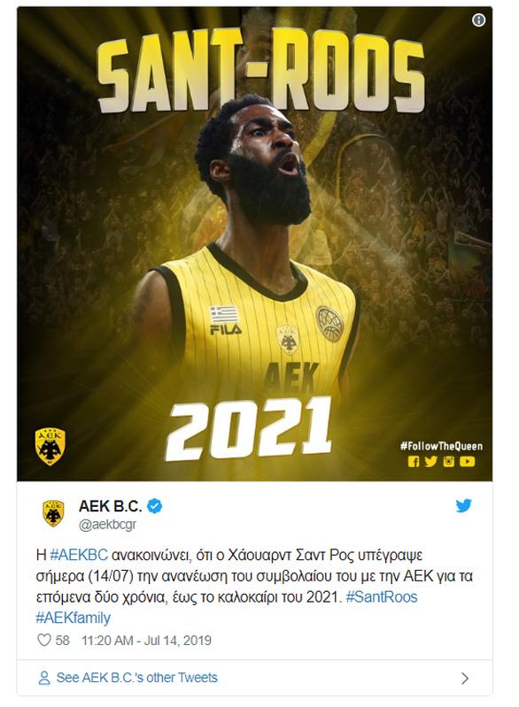 Επίσημα στην ΑΕΚ μέχρι το 2021 ο Χάουαρντ Σαντ-Ρόος