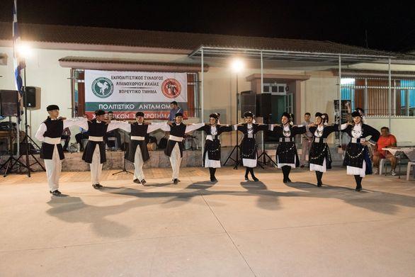 "Kέφι, χορός και μουσική ""πλημμύρισαν"" το 1ο Αντάμωμα Χορευτικών Συγκροτημάτων στο Λιμνοχώρι Αχαΐας (pics)"