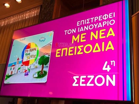 Φωτο - fthis.gr
