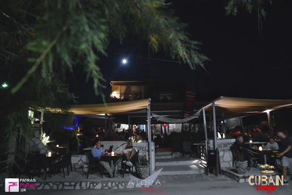 Cuban Lounge Nights at Αιώρα 17-07-19