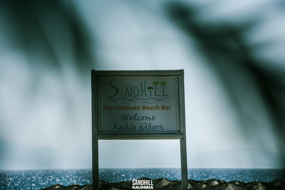 Sandhill... o απόλυτος καλοκαιρινός προορισμός! (φωτο)