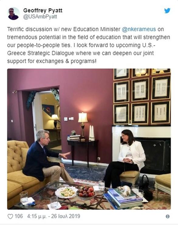 Συνάντηση Κεραμέως - Πάιατ: «Τεράστιες δυνατότητες στην εκπαίδευση που θα ενδυναμώσουν τις σχέσεις μας»