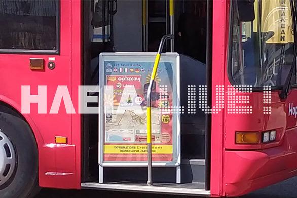 Στην Ηλεία οι τουρίστες κάνουν βόλτες με διώροφο τουριστικό λεωφορείο