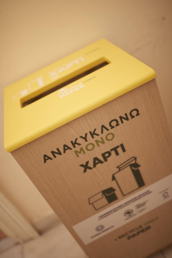 Για πρώτη φορά Ανταποδοτική Ανακύκλωση στο Μέγαρο Μαξίμου (φωτο)