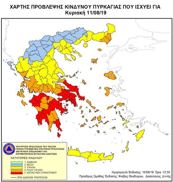 Δυτική Ελλάδα: Απαγόρευση κυκλοφορίας οχημάτων και παραμονής εκδρομέων σε εθνικούς δρυμούς και δάση