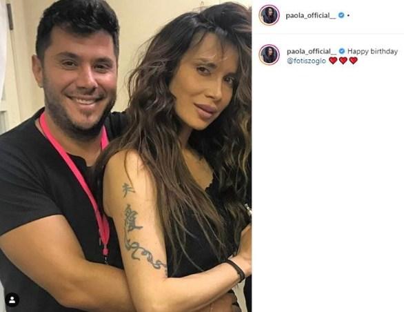 Πάολα - Οι ευχές και η φωτογραφία με τον πρώην σύζυγό της (φωτο)