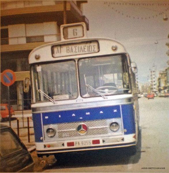 """Το λεωφορείο που """"μετέφερε"""" Πατρινούς στα καλοκαίρια των παιδικών τους χρόνων"""