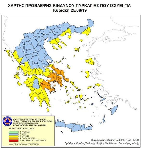 Υψηλός κίνδυνος πυρκαγιάς και την Κυριακή στη Δυτική Ελλάδα