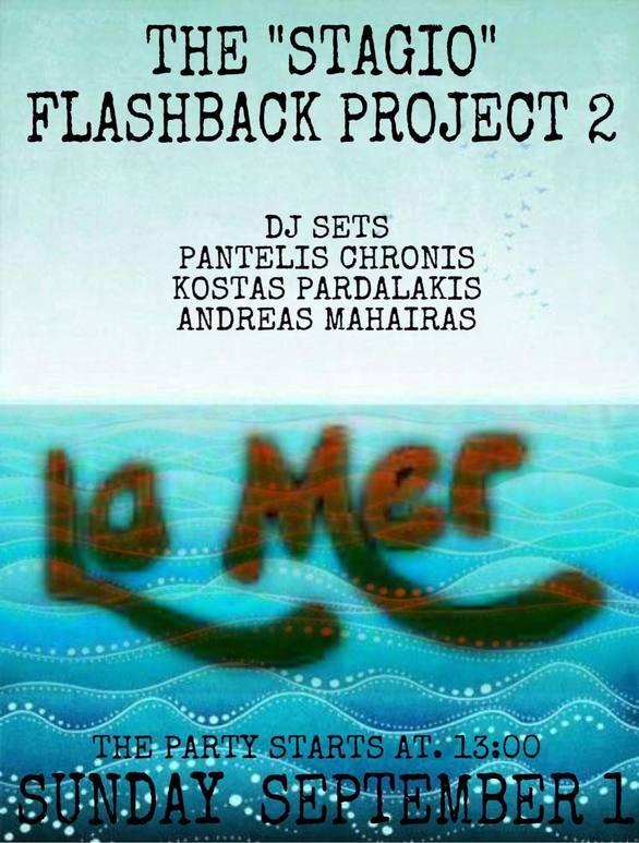Stagio flashback project: Ένα προκλητικό ταξίδι σε μουσικές από τα παλιά στο La Mer