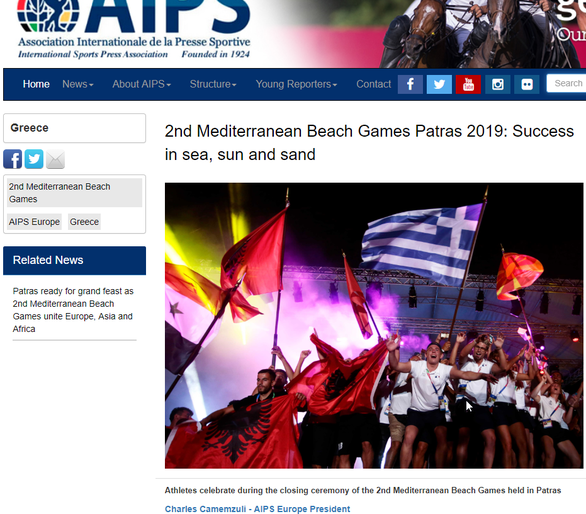 Η Πάτρα και οι Μεσογειακοί της Αγώνες στη σελίδα της AIPS!