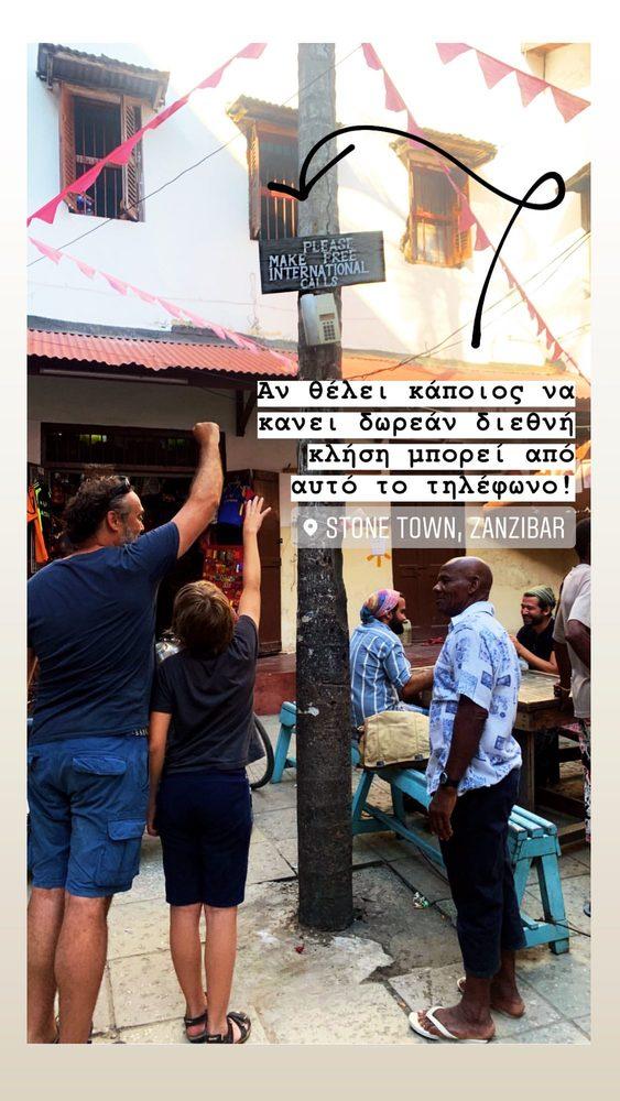Δανάη Παππά: Για σαφάρι στην Αφρική! (pics+video)