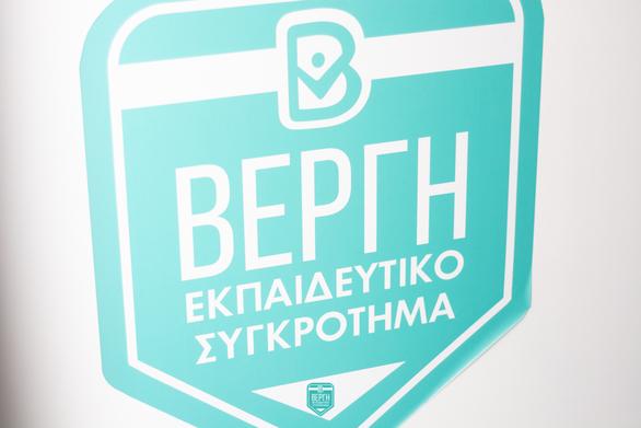 Μήπως ήρθε η ώρα η Πάτρα να βγάλει τον νέο Έλληνα MasterChef;