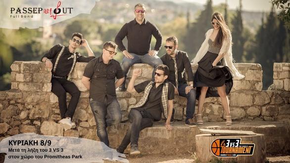 Πάτρα: Συναυλία των Passepartout στο Promitheas Park την Κυριακή