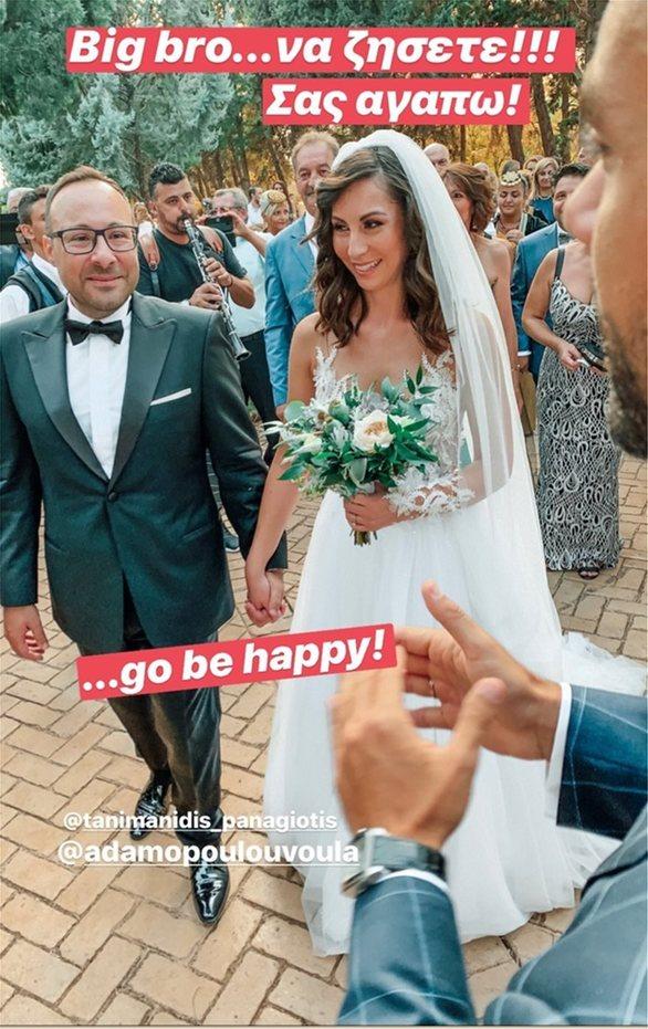 Παντρεύτηκε ο αδερφός του Σάκη Τανιμανίδη (pics+video)